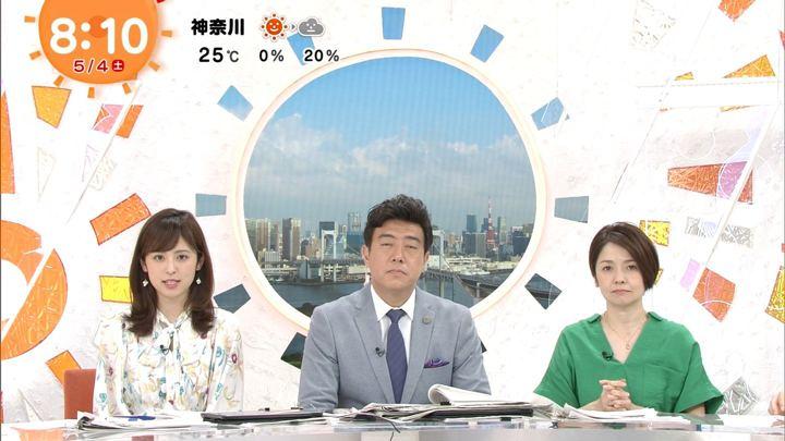 2019年05月04日久慈暁子の画像19枚目