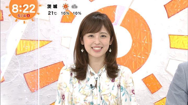 2019年05月04日久慈暁子の画像21枚目