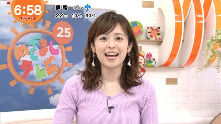 2019年05月06日久慈暁子の画像13枚目