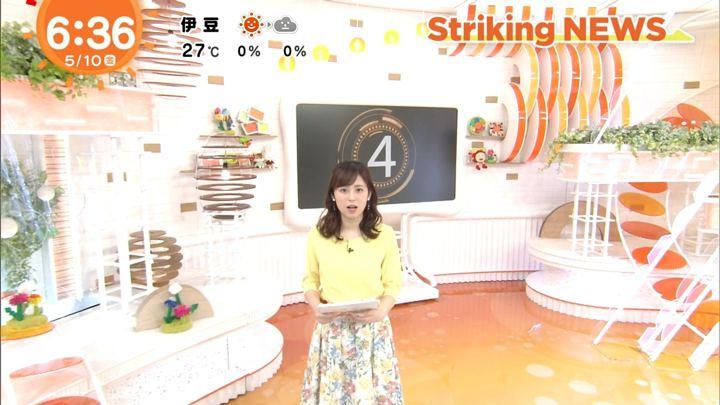 2019年05月10日久慈暁子の画像07枚目