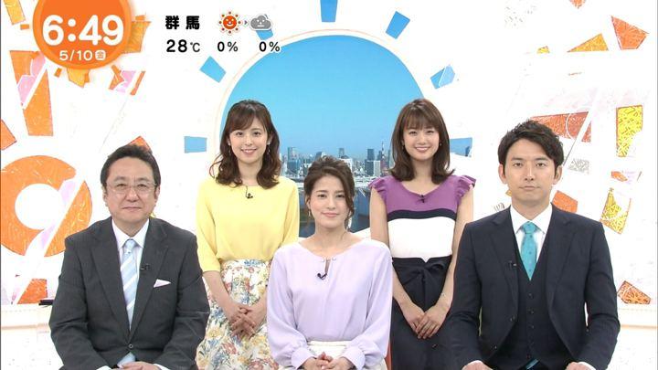 2019年05月10日久慈暁子の画像08枚目