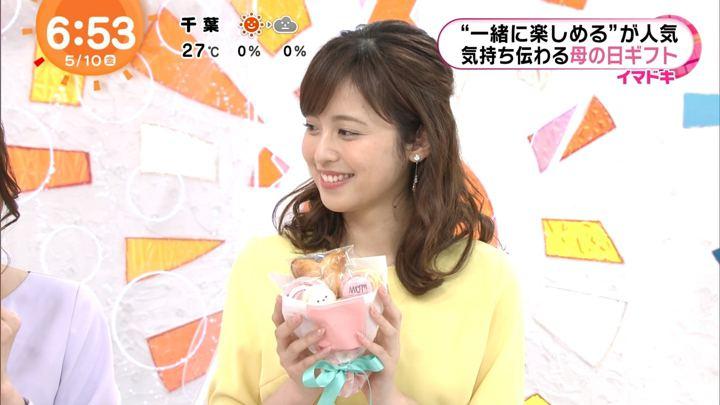 2019年05月10日久慈暁子の画像10枚目