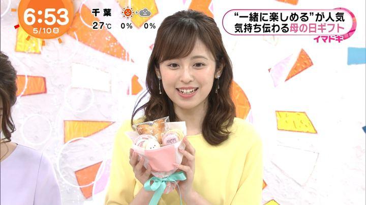 2019年05月10日久慈暁子の画像11枚目