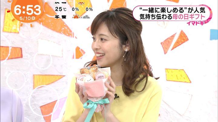 2019年05月10日久慈暁子の画像12枚目
