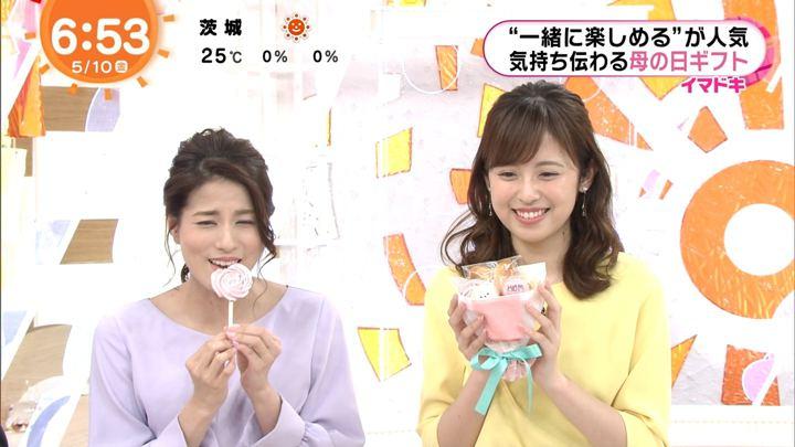 2019年05月10日久慈暁子の画像13枚目
