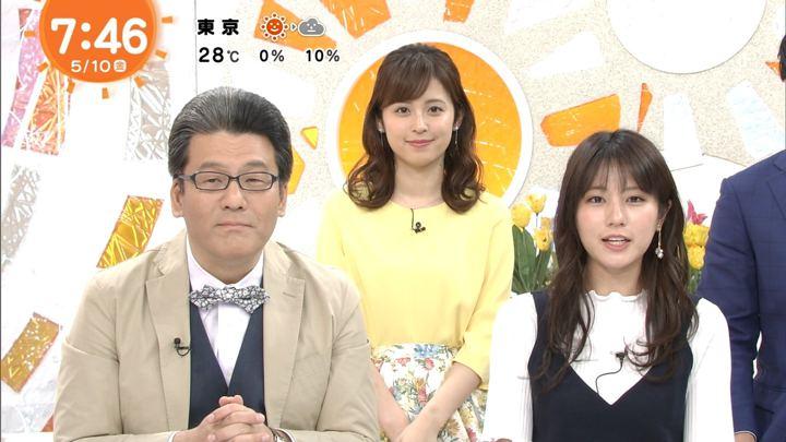 2019年05月10日久慈暁子の画像14枚目
