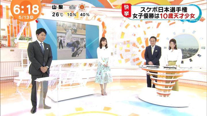 2019年05月13日久慈暁子の画像06枚目