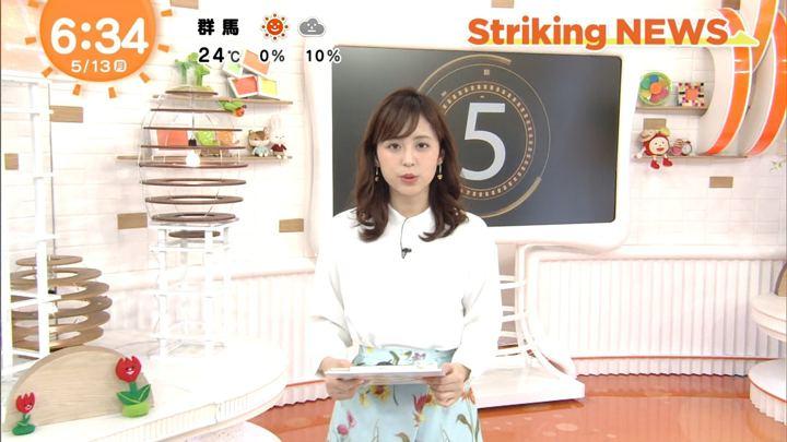 2019年05月13日久慈暁子の画像10枚目