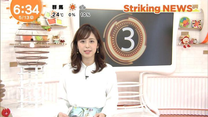 2019年05月13日久慈暁子の画像11枚目