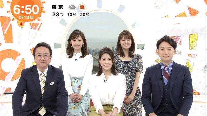 2019年05月13日久慈暁子の画像12枚目