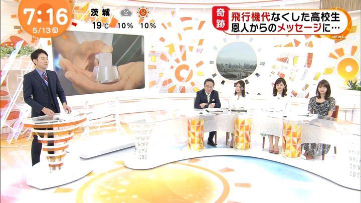 2019年05月13日久慈暁子の画像13枚目