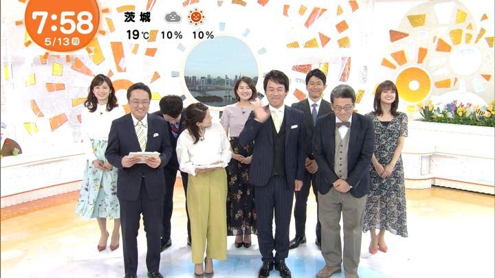 2019年05月13日久慈暁子の画像16枚目