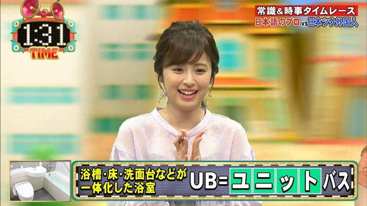 2019年05月13日久慈暁子の画像17枚目
