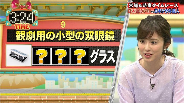 2019年05月13日久慈暁子の画像18枚目