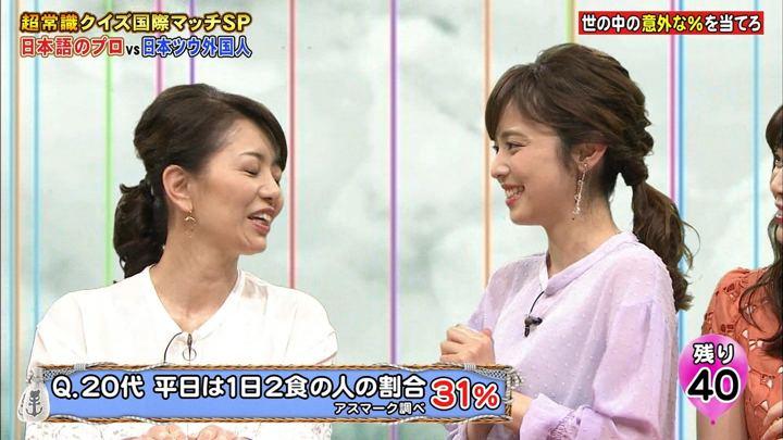 2019年05月13日久慈暁子の画像28枚目