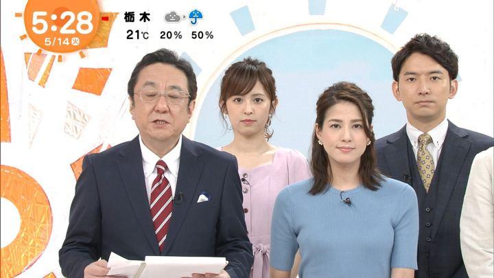 2019年05月14日久慈暁子の画像01枚目