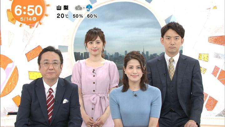 2019年05月14日久慈暁子の画像11枚目