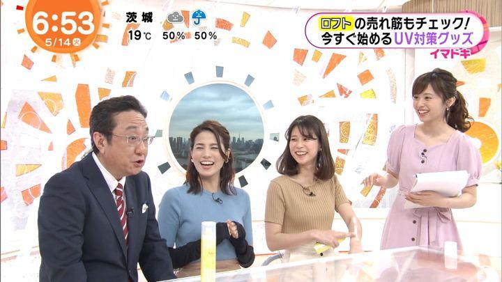 2019年05月14日久慈暁子の画像12枚目