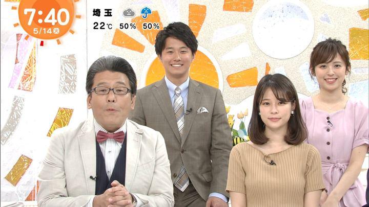 2019年05月14日久慈暁子の画像14枚目