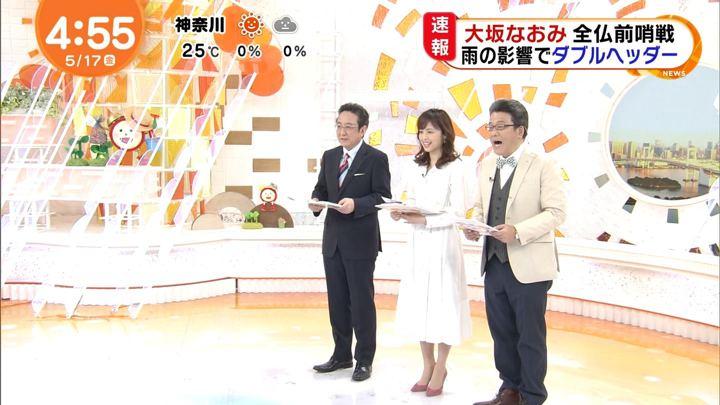 2019年05月17日久慈暁子の画像02枚目