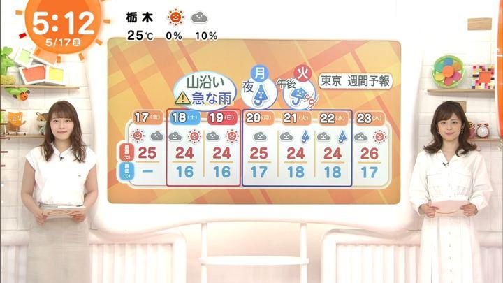2019年05月17日久慈暁子の画像04枚目