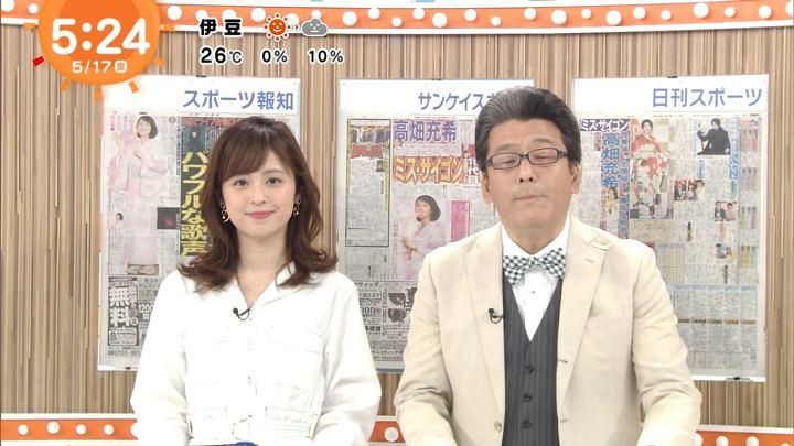 2019年05月17日久慈暁子の画像05枚目