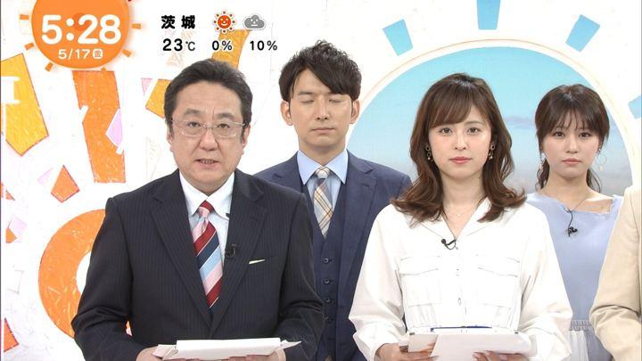 2019年05月17日久慈暁子の画像07枚目