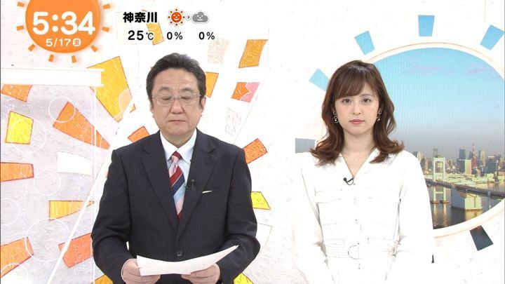 2019年05月17日久慈暁子の画像09枚目