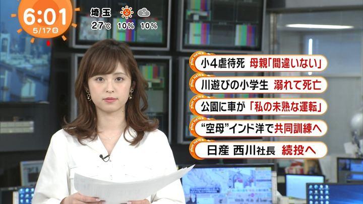 2019年05月17日久慈暁子の画像12枚目