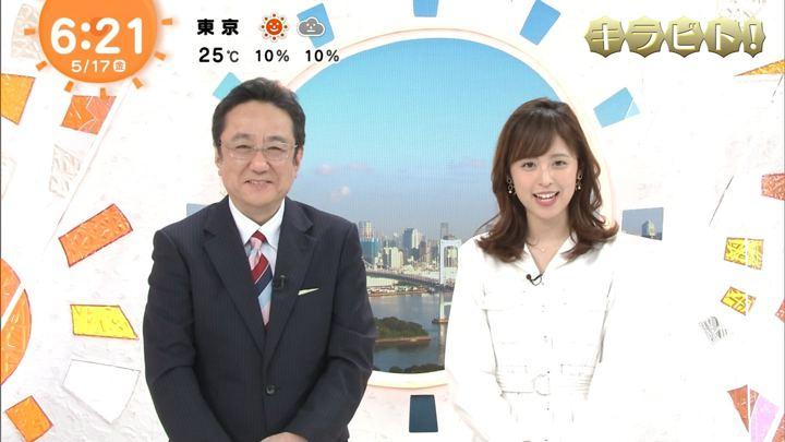 2019年05月17日久慈暁子の画像14枚目