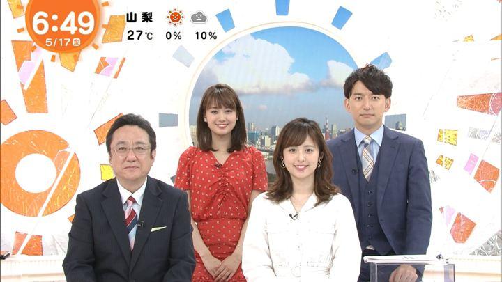 2019年05月17日久慈暁子の画像16枚目