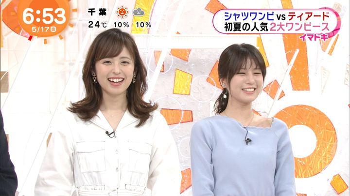 2019年05月17日久慈暁子の画像17枚目
