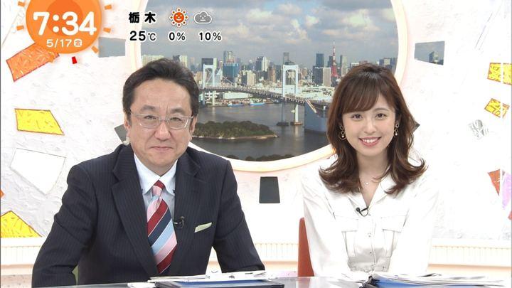 2019年05月17日久慈暁子の画像20枚目