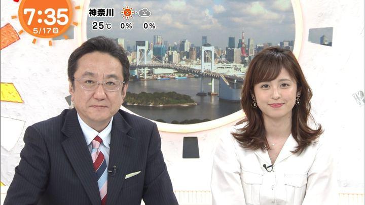 2019年05月17日久慈暁子の画像21枚目