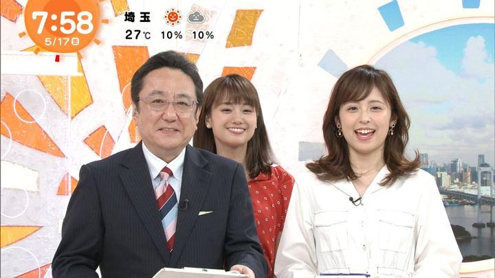 2019年05月17日久慈暁子の画像22枚目