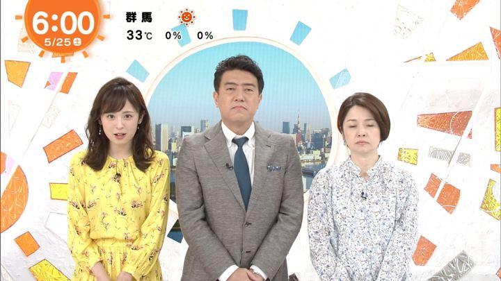 2019年05月25日久慈暁子の画像04枚目