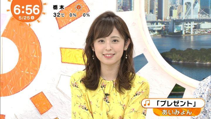 2019年05月25日久慈暁子の画像06枚目