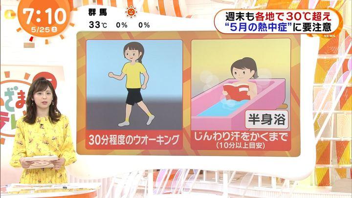 2019年05月25日久慈暁子の画像07枚目