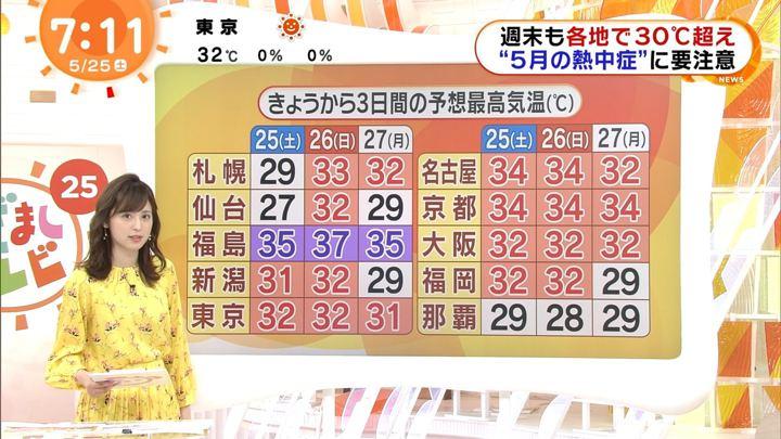 2019年05月25日久慈暁子の画像08枚目