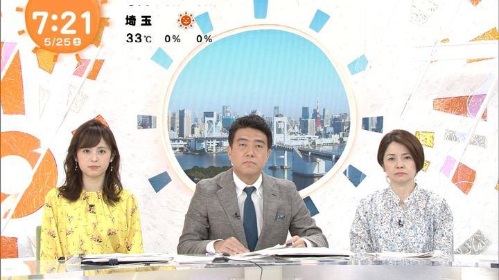 2019年05月25日久慈暁子の画像10枚目