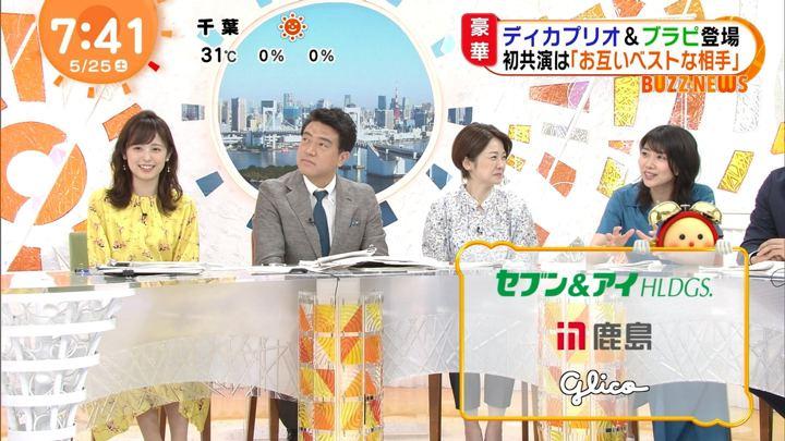 2019年05月25日久慈暁子の画像11枚目