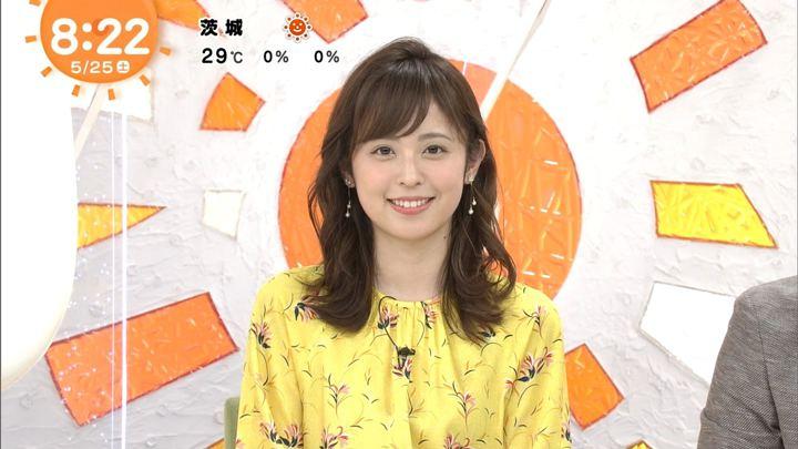 2019年05月25日久慈暁子の画像13枚目