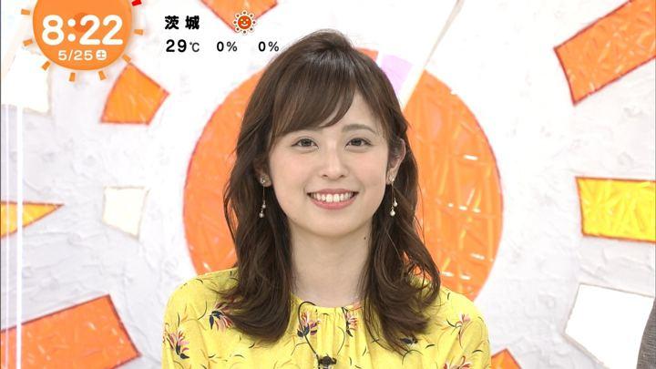 2019年05月25日久慈暁子の画像14枚目