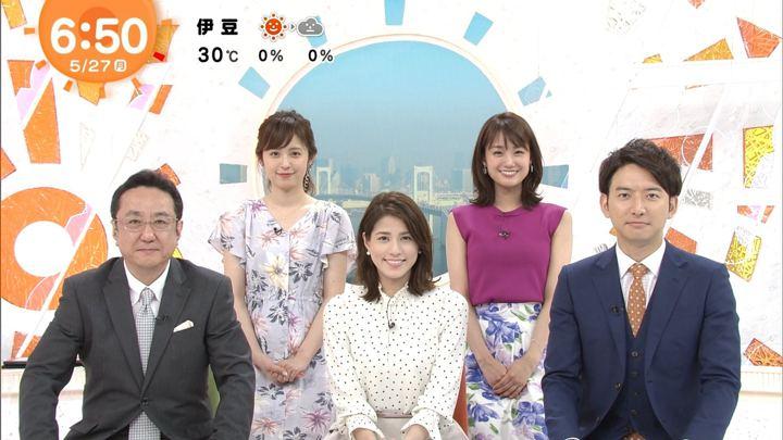 2019年05月27日久慈暁子の画像09枚目