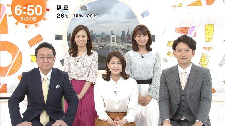 2019年05月31日久慈暁子の画像09枚目