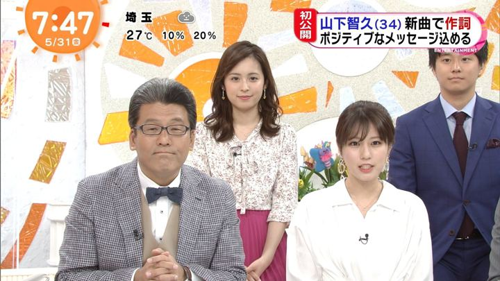 2019年05月31日久慈暁子の画像10枚目