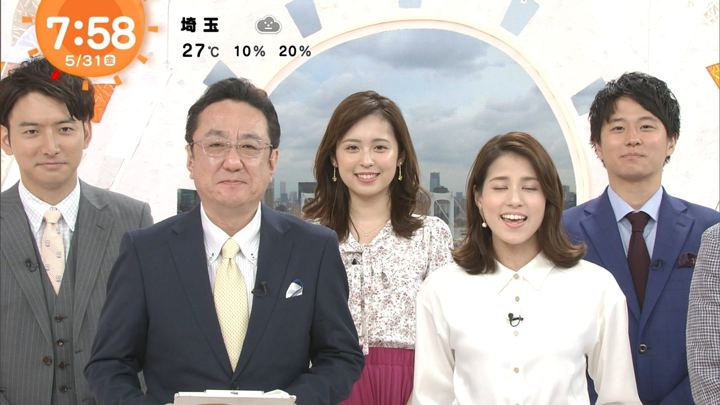 2019年05月31日久慈暁子の画像11枚目