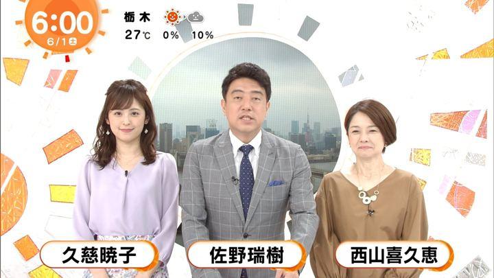 2019年06月01日久慈暁子の画像01枚目