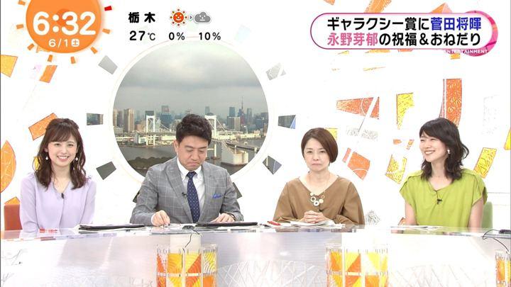 2019年06月01日久慈暁子の画像02枚目