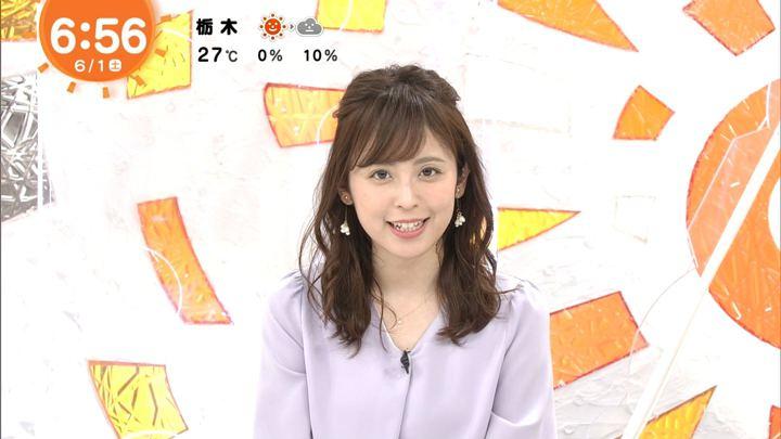 2019年06月01日久慈暁子の画像03枚目